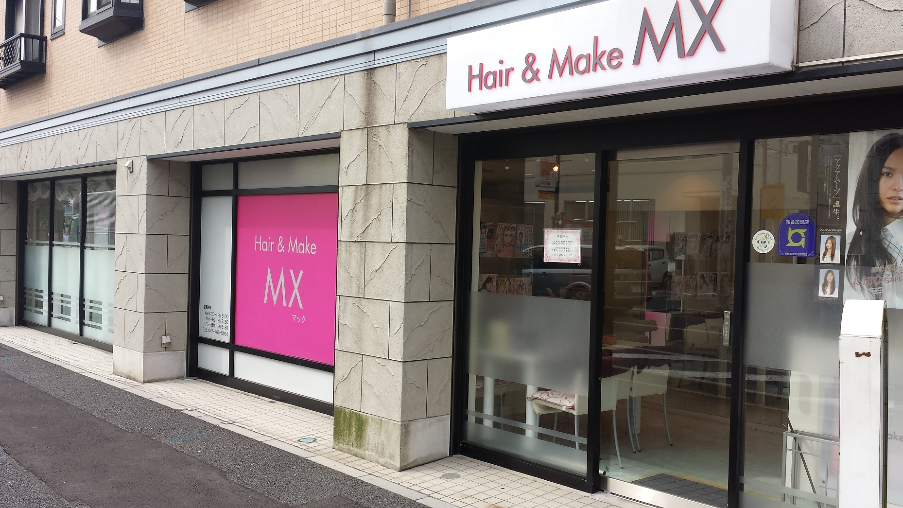 Hair make MX